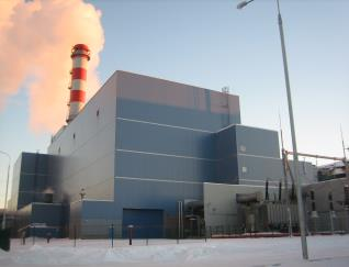 Shatura Power Plant - 400MW Natural Gas Combined Cycle